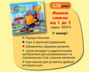 http://feya.net.ua/wp-content/uploads/2014/08/cone1-32-300x242.jpg