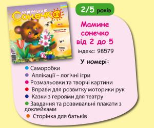 http://feya.net.ua/wp-content/uploads/2014/08/cone2-52-300x251.jpg