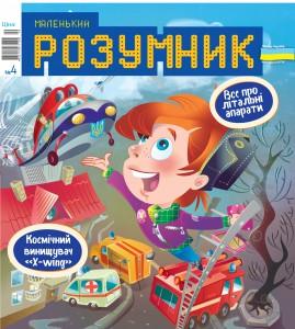 #4_2018_obkl-3